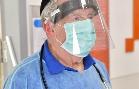 מאוחדת ערכה תרגיל להפעלת מרפאה ייעודית לחולי קורונה
