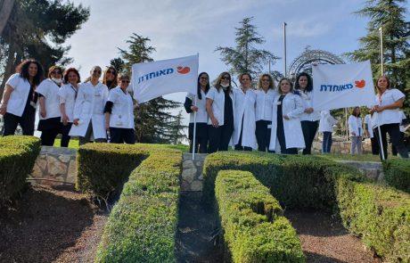 מאוחדת צועדת בראש | נציגות קופת החולים ממחוז דרום ישתתפו בטקס בהר הרצל
