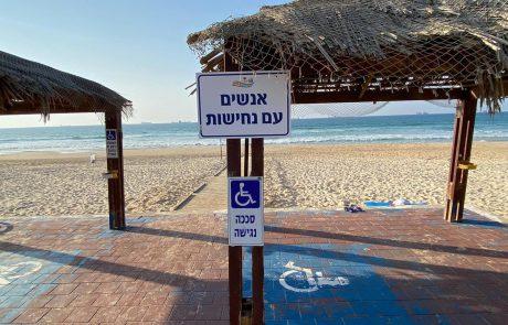 עיריית אשדוד ביוזמה חדשה: במקום שלטים 'אנשים עם מוגבלות' ייכתב 'אנשים עם נחישות'