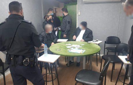 בפעילות ממוקדת של השוטרים הלילה ולפני זמן קצר, אותרו במבנה באשדוד קבוצת אנשים שהפרו את ההנחיות
