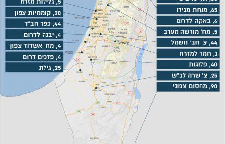 לקראת חג הפורים: משטרת ישראל מפרסמת את מפת המחסומים על מנת לשמור על הסגר הלילי