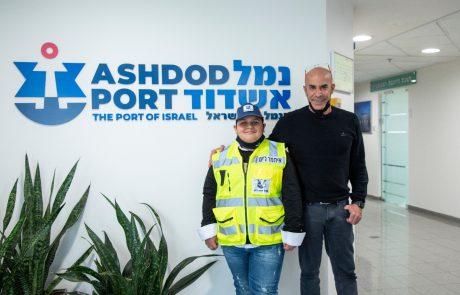 איתמר ג'ינו בנמל אשדוד – ביקור שמחממם את הלב!