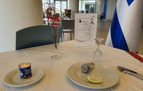 המרכז הרפואי אסותא אשדוד מצטרף ליוזמה: שולחן ריק לזכר הנופלים