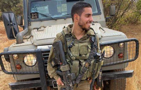 """הותר לפרסום: החייל שנהרג הבוקר בגבול הרצועה הוא סמ""""ר עומר טביב ז""""ל בן 21; הודעה נמסרה למשפחתו"""