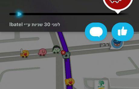 """6 רמזורים בכביש בין עירוני של פחות מ 15 ק""""מ ועומסים רבים – ומה ענו במשרד התחבורה לשאילתא על כביש אשדוד אשקלון"""