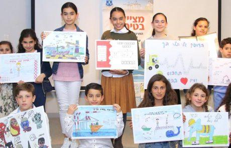 נמל אשדוד: הבטיחות מתחילה בגיל צעיר