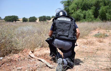 משטרת ישראל מזהירה את הציבור