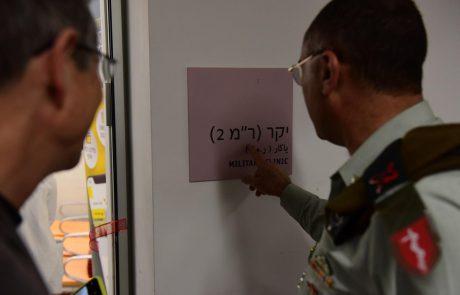 עכשיו זה רשמי: משרדי ר״מ 2 גם באשדוד
